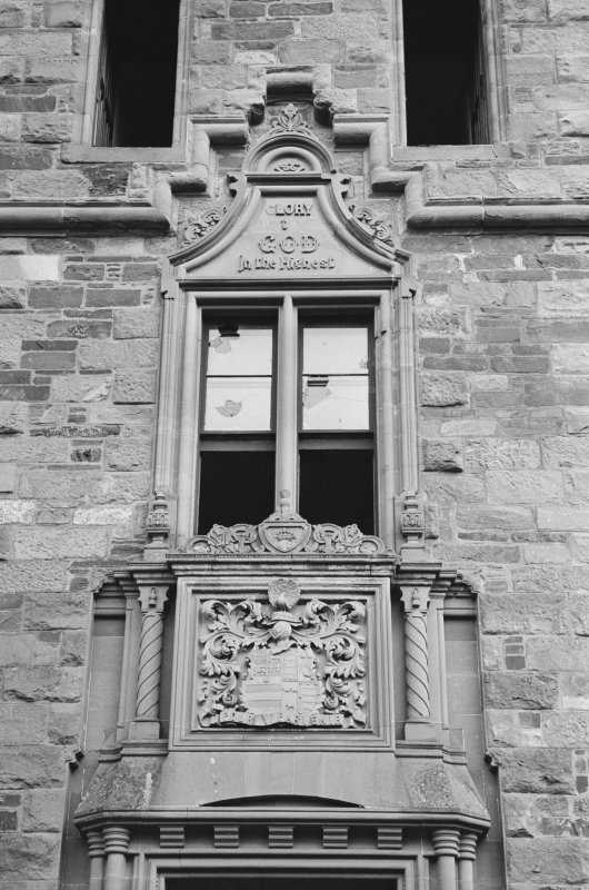 Detail of armorial plaque above doorway, St Mary's Tower, Birnam.