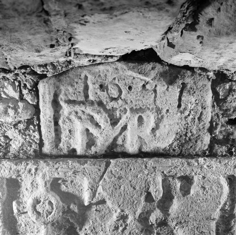 View of tomb recess in N wall, showing detail of date panel '1641', St Donnan's Church, Kildonnan, Eigg.