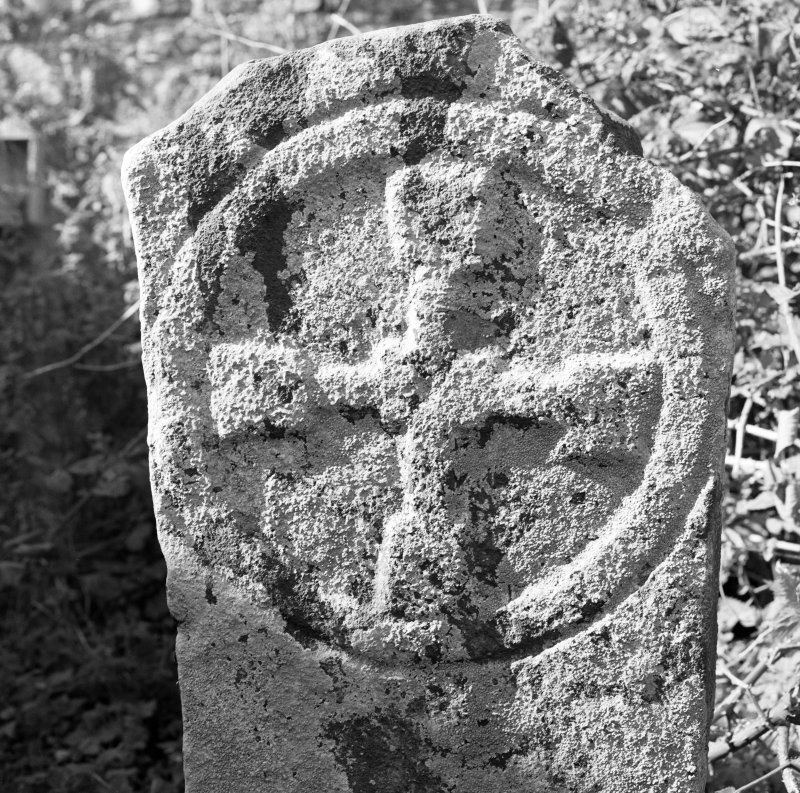 Detail of early Christian head stone, St Donnan's Church, Kildonnan, Eigg.