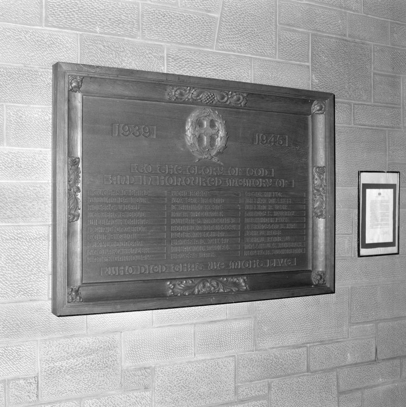 NE entrance, hallway, wall, World War 2 memorial, detail