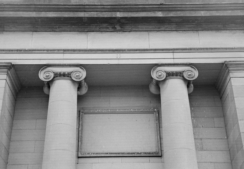 Detail of columned portico, Town Hall, Greenlaw.