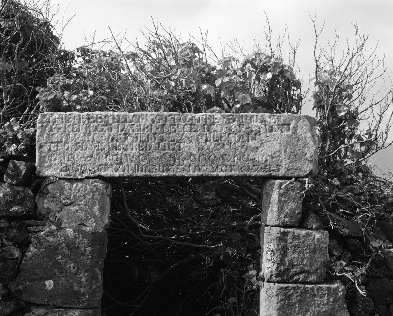 South burial aisle, detail of inscribed lintel