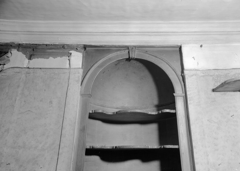 Detail of arched alcove in S wing on first floor of Wallace Tower (Benholm's Tower), Netherkirkgate, Aberdeen.