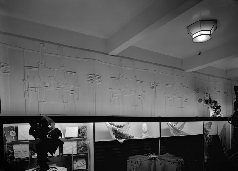 View of decorative panels, Daly's Department Store, Sauchiehall Street, Glasgow.