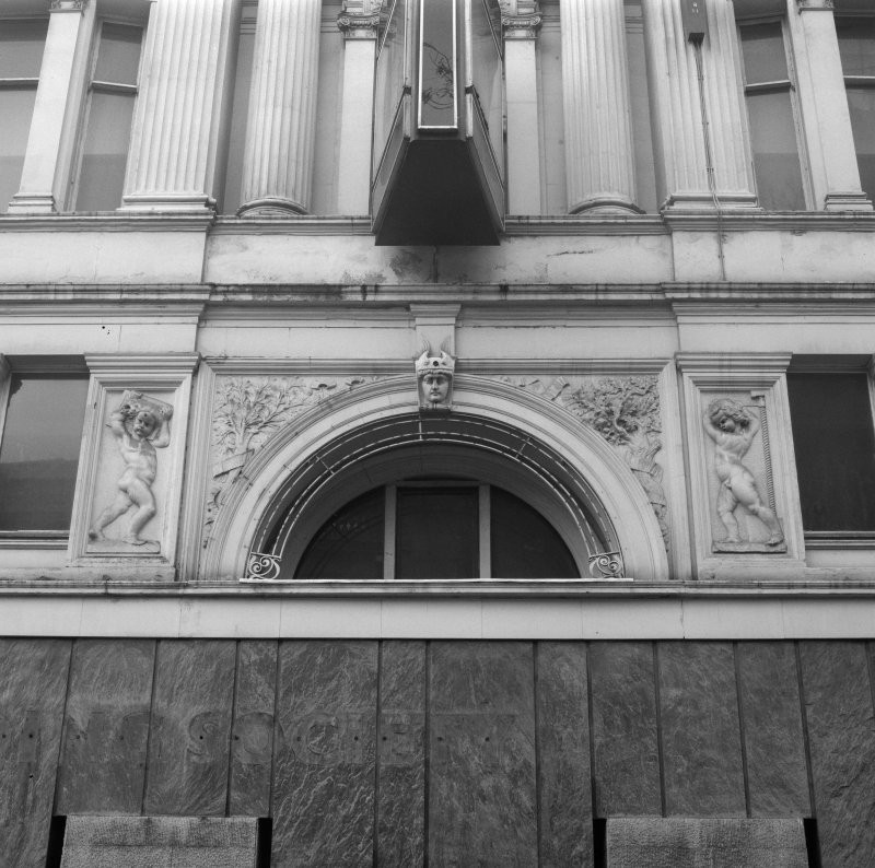 Detail of main front, Glasgow Herlad Building, Buchanan Street, Glasgow, from E.