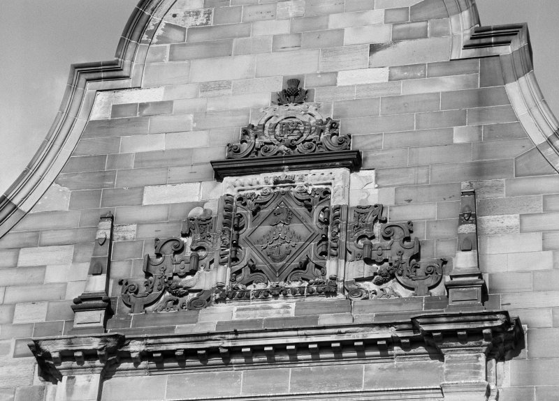 Glasgow, 840 Govan Road, Pearce Institute