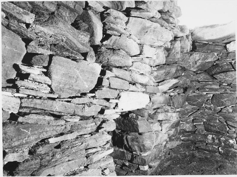 Duncarloway Broch, Details and General Views